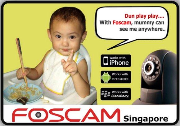 foscam-facebook-shoutout
