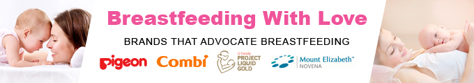 Breastfeeding with Love is  supporting by Pigeon, Combi, U Family and Mount Elizabeth