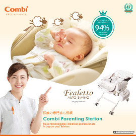 Combi Parenting Station