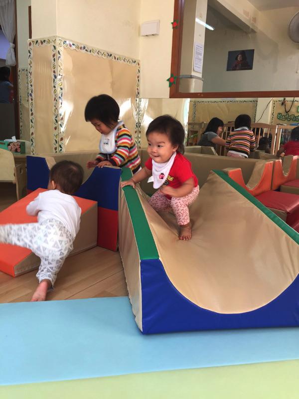 Kinderland Preschool and Infant Care