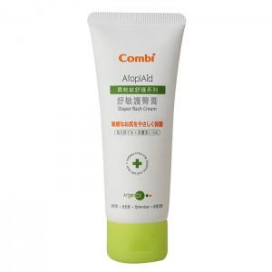 combi-atopiaid-diaper-rash-cream