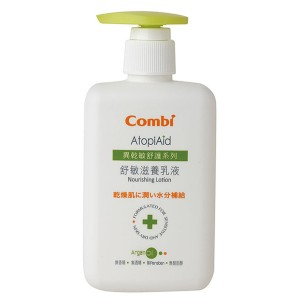 combi-atopiaid-nourishing-lotion